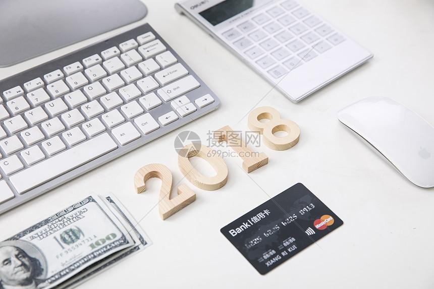 商务2018图片