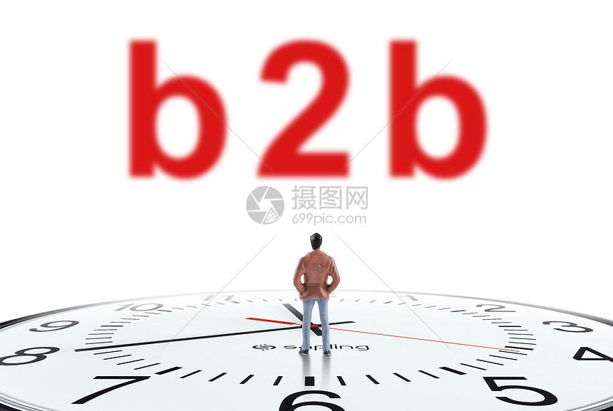 b2b图片