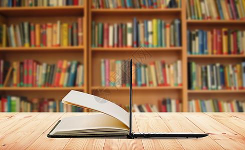 信息教育与传统教育的结合图片