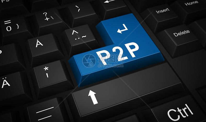 P2P网络图片
