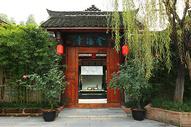 中式传统庭院图片