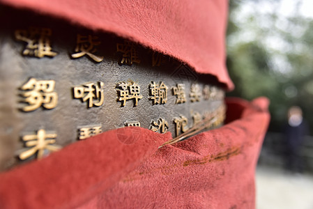 太子山古铜钟图片