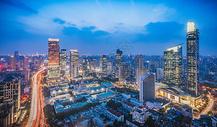 上海嘉里中心城市夜景图片