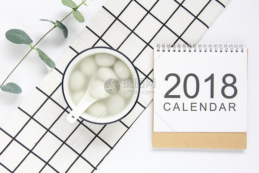 2018和汤圆图片