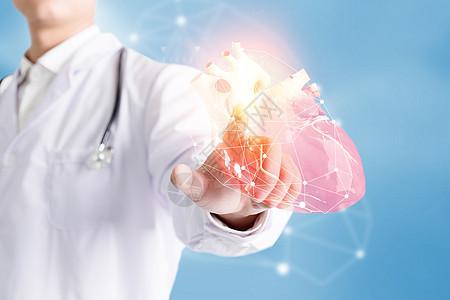 心脏治疗概念图片