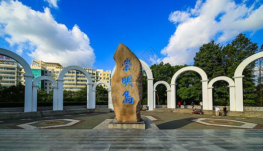 崇明岛图片
