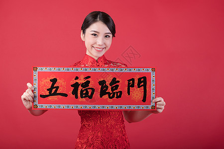 春节手拿五福临门的美女图片