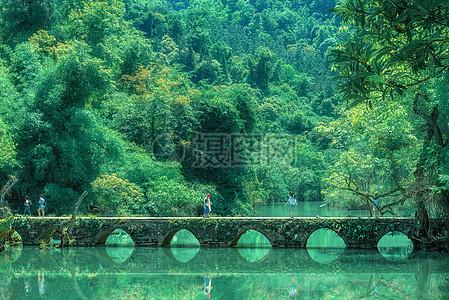 荔波小七孔拱桥图片