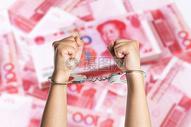 经济犯罪图片