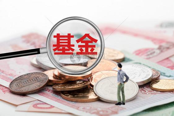 金融理财基金图片