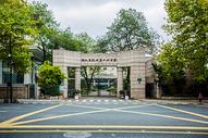 杭州第十四中学正门图片