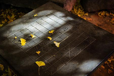 银杏树下的象棋棋谱图片