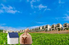 房屋地产图片