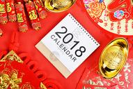 新年快乐恭喜发财图片