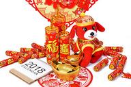 2018狗年快乐恭喜发财图片
