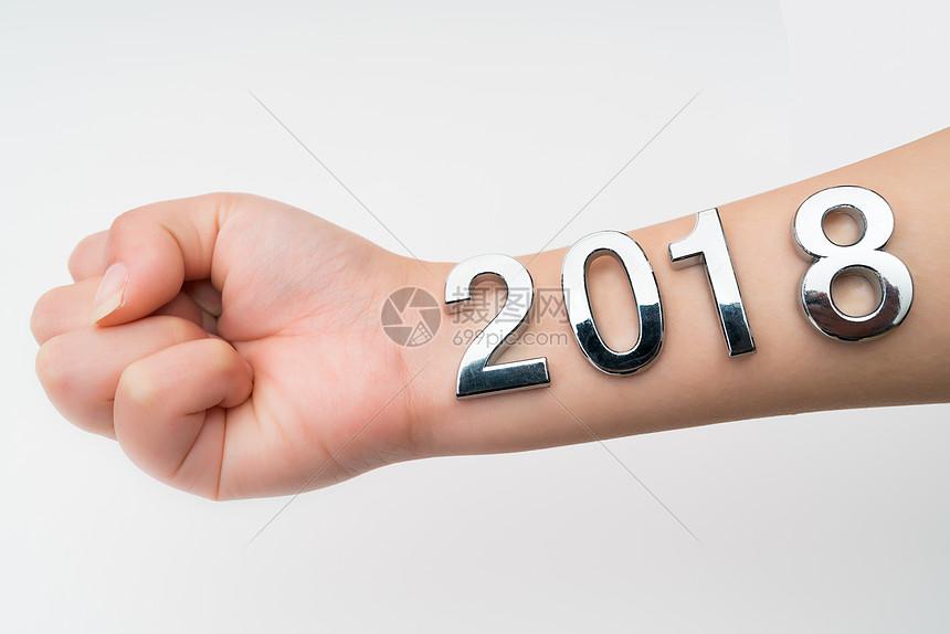 握拳的2018图片