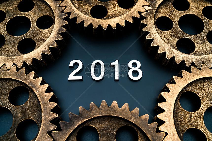 齿轮中的2018图片