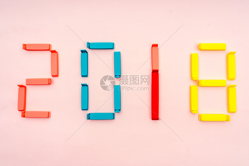 色彩的2018图片