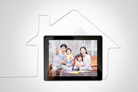 智能家庭生活图片