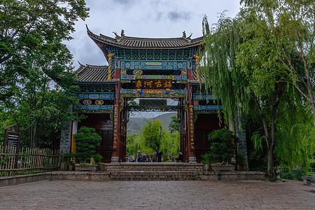 云南丽江束河古镇图片