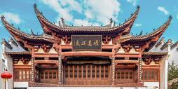 中式建筑城楼亭台样式图片