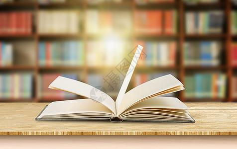 书籍学习教育背景图片