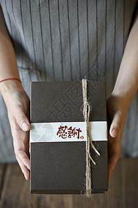 新年手艺人匠心烘培感恩礼品盒图片
