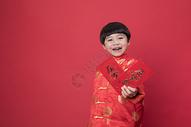 新年发红包的小朋友图片
