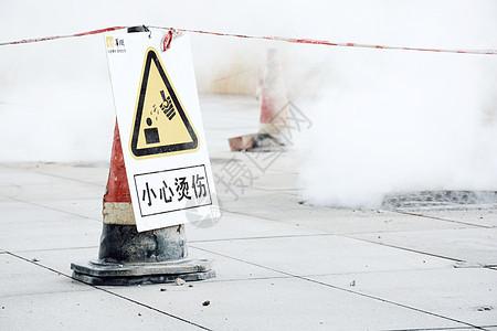 路面警告标识图片
