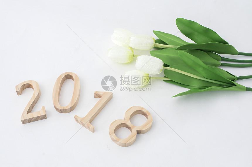 新年跨年2018图片