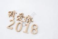2018年情人节图片