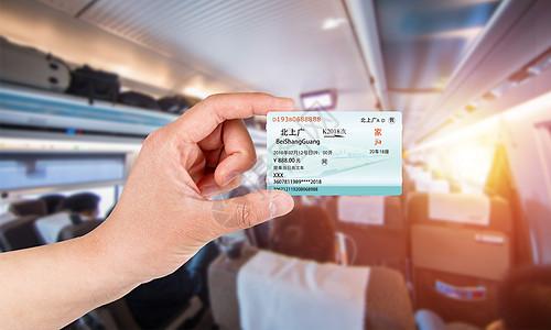 回家的火车票图片