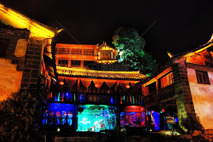 丽江古城酒吧夜景图片