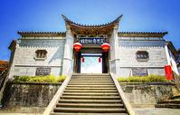 云南腾冲和顺古镇艾思奇纪念馆图片
