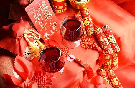 新年快乐红酒2杯图片