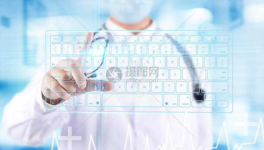 医生点击虚拟键盘图片