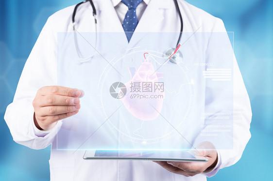 医疗心脏器官研究图片