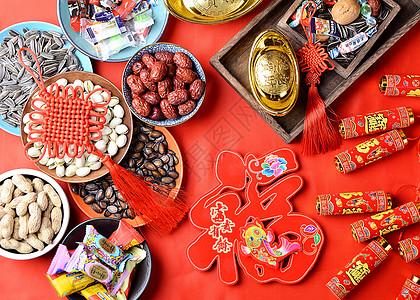 年味糖果坚果果盘图片