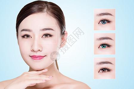 美容戴美瞳图片