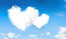 情人节爱心白云图片
