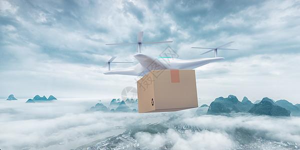 无人机送快递图片