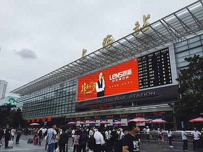 上海站图片