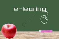 教育背景图片