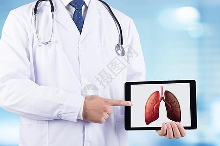 医生用平板介绍病情图片