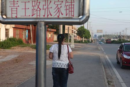 车站站牌图片