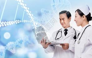 基因技术医疗研究图片