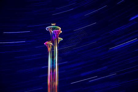 天空星轨北京奥林匹克塔图片