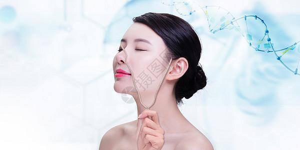 美容护理 图片