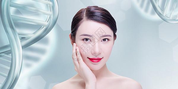 美容护理图片
