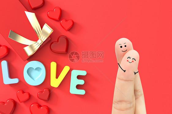 创意手指情侣图片